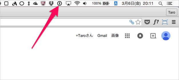 mac-app-1password-browser-02