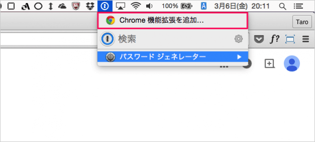 mac-app-1password-browser-03