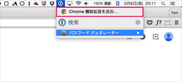 mac-app-1password-browser-03