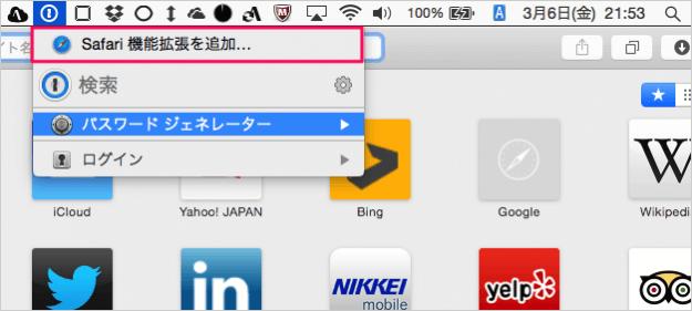 mac-app-1password-browser-05