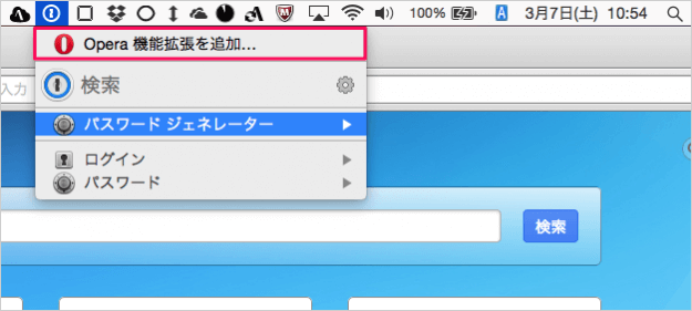 mac-app-1password-browser-06