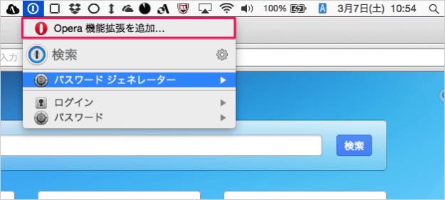 mac-app-1password-browser-06