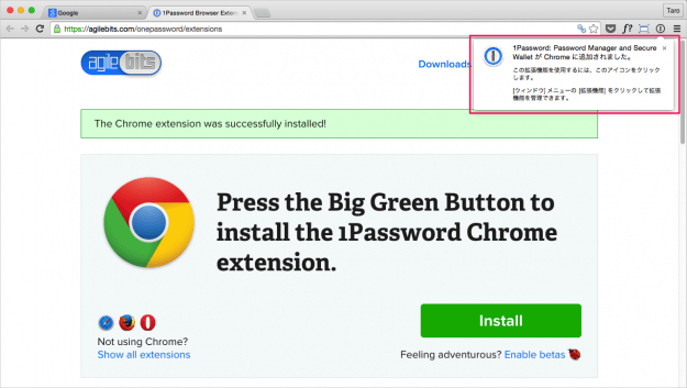 mac-app-1password-browser-09