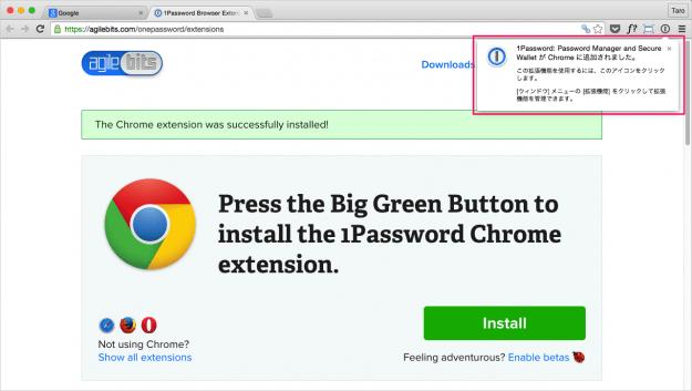 mac-app-1password-browser-09