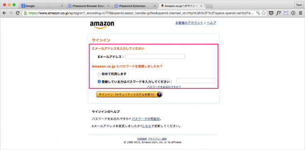 mac-app-1password-browser-11