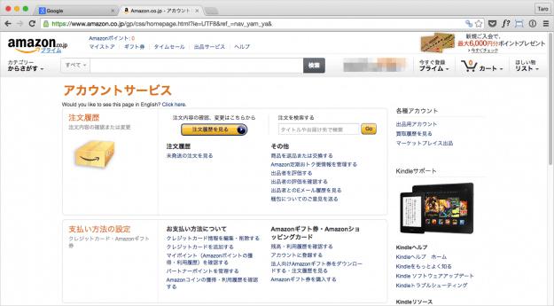 mac-app-1password-browser-12