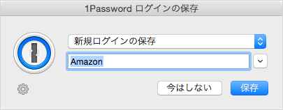 mac-app-1password-browser-13