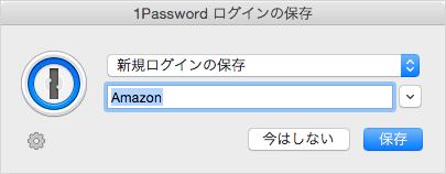 mac-app-1password-browser-13