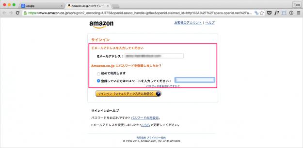 mac-app-1password-browser-14