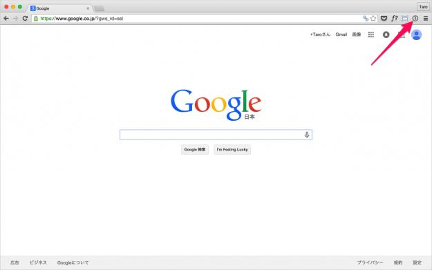 mac-app-1password-browser-16