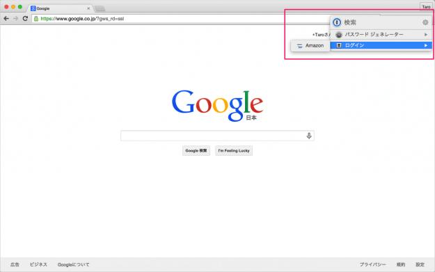 mac-app-1password-browser-17