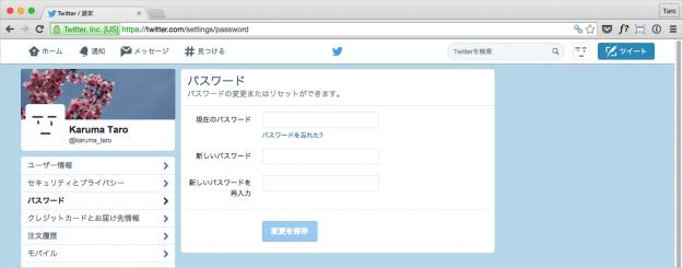 mac-app-1password-generator-01