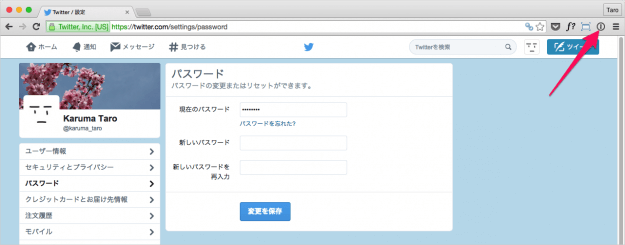mac-app-1password-generator-03