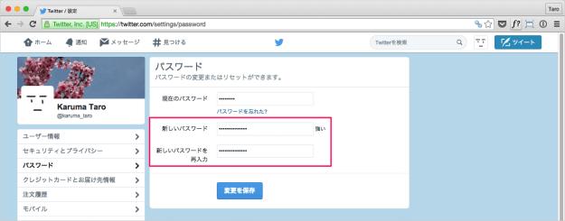 mac-app-1password-generator-08