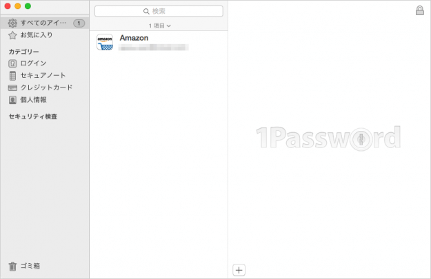 mac-app-1password-settings-03