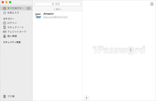 mac-app-1password-settings-03