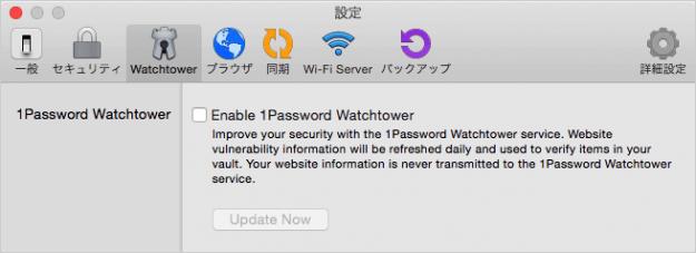 mac-app-1password-settings-07