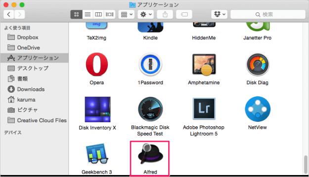 mac-app-alfred-01