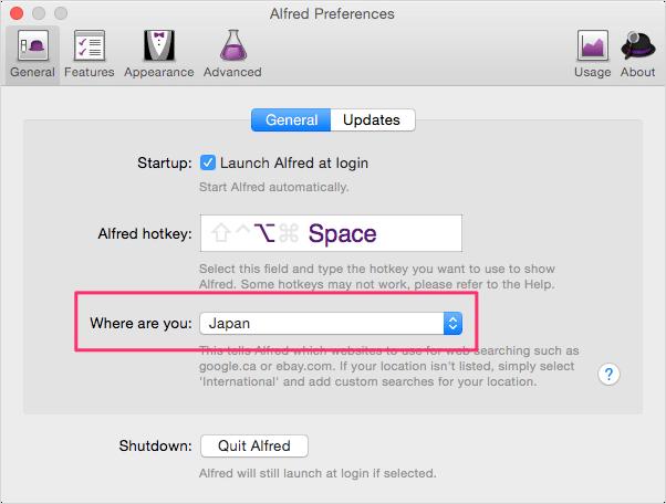 mac-app-alfred-06