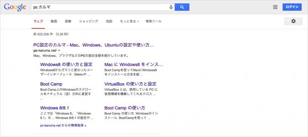 mac-app-alfred-10