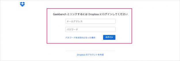 mac-app-geekbench-3-12