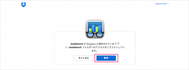 mac-app-geekbench-3-13