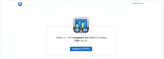 mac-app-geekbench-3-14