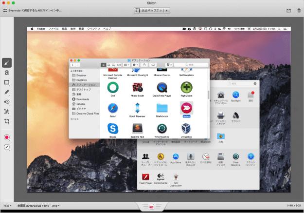 mac-app-skitch-04