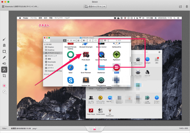 mac-app-skitch-06