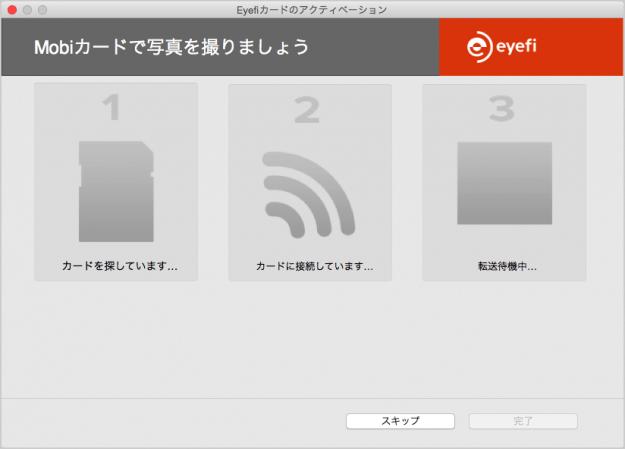 mac-mcafee-eyefi-card-01