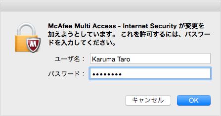 mac-mcafee-eyefi-card-05