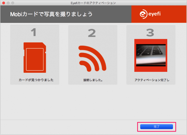 mac-mcafee-eyefi-card-07