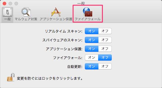 mac-mcafee-eyefi-card-08