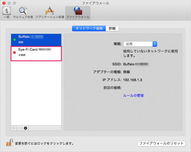 mac-mcafee-eyefi-card-09