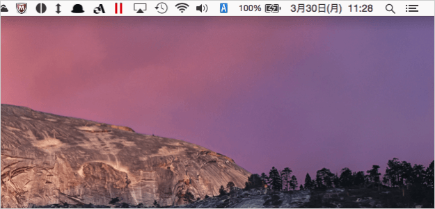 mac-menu-bar-icons-rearrange-delete-01