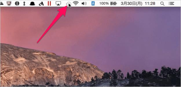 mac-menu-bar-icons-rearrange-delete-02