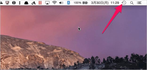 mac-menu-bar-icons-rearrange-delete-04