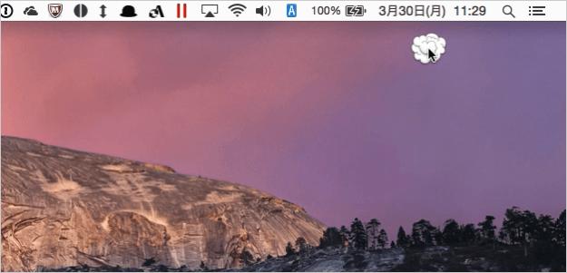 mac-menu-bar-icons-rearrange-delete-07