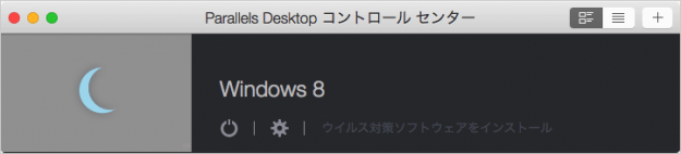mac-parallels-desktop-virtual-machine-add-02