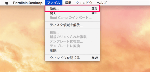 mac-parallels-desktop-virtual-machine-add-03