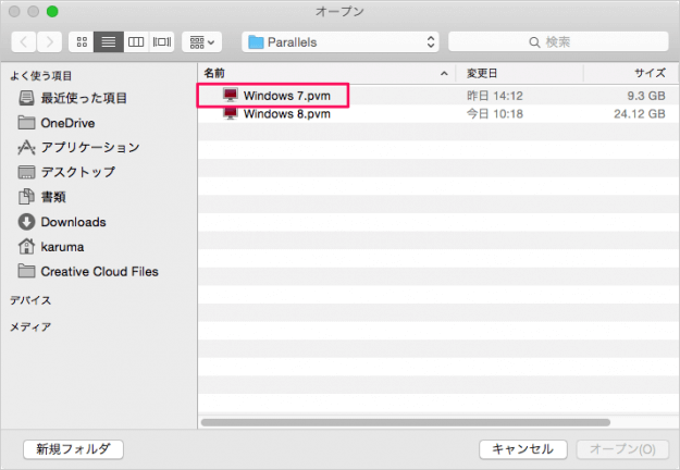 mac-parallels-desktop-virtual-machine-add-05