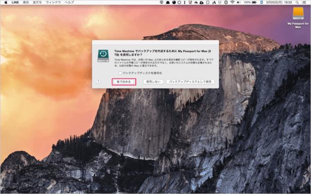 mac-time-machine-init-02