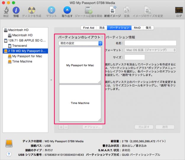 mac-time-machine-init-03