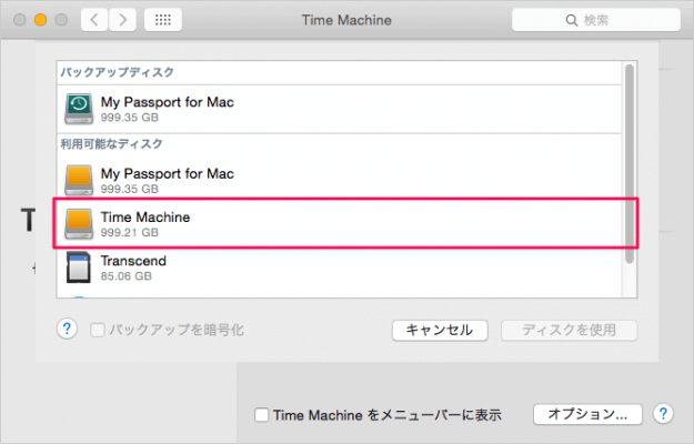 mac-time-machine-init-07
