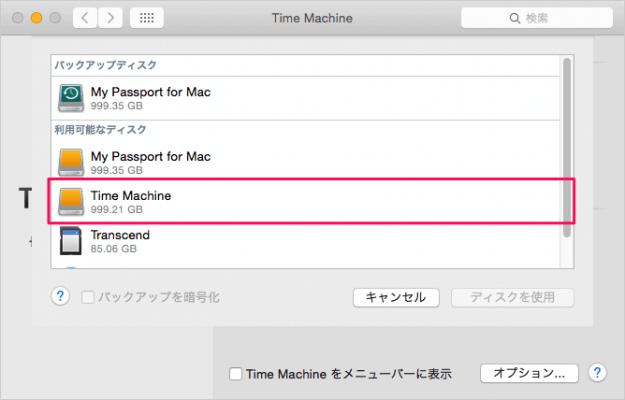 mac-time-machine-init-07