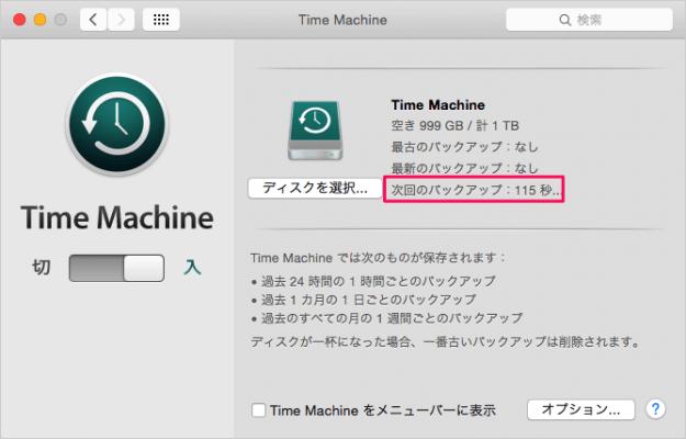 mac-time-machine-init-10
