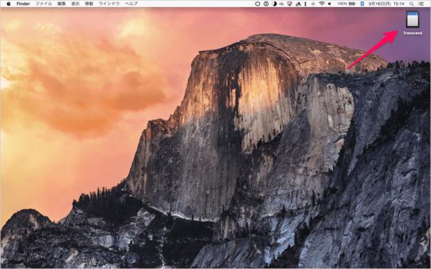 macbook-transcend-jetdrive-lite-09