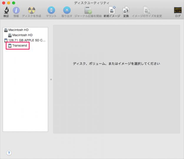 macbook-transcend-jetdrive-lite-11