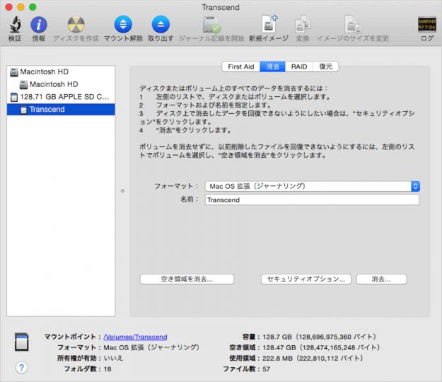 macbook-transcend-jetdrive-lite-16