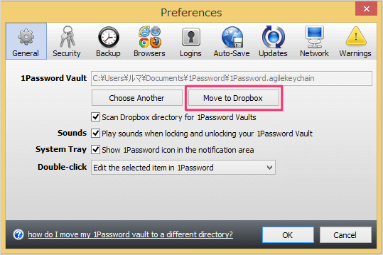 1password-sync-dropbox-04